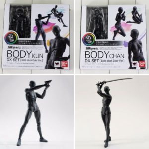 Body Chan & Body Kun DX set [solid black color version]