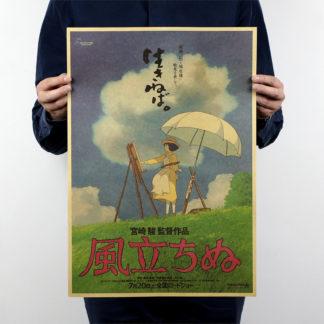 Le vent se lève affiche originale poster papier craft