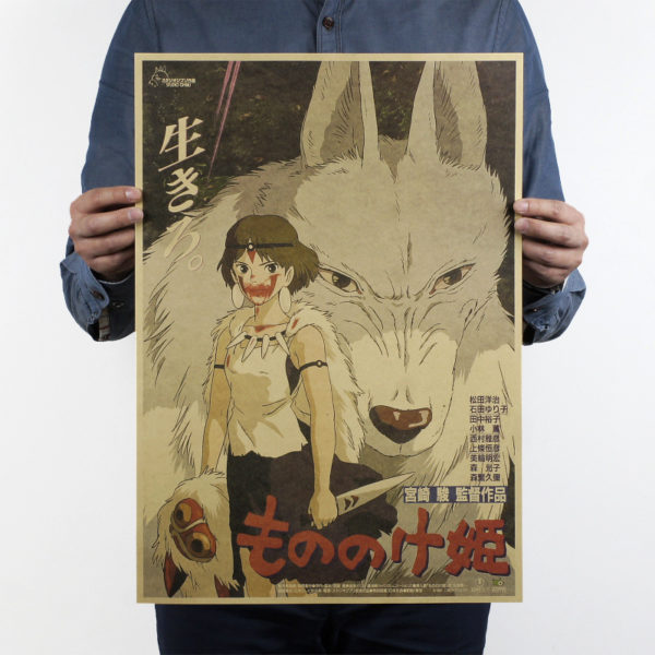 Princesse Mononoke affiche originale poster papier craft