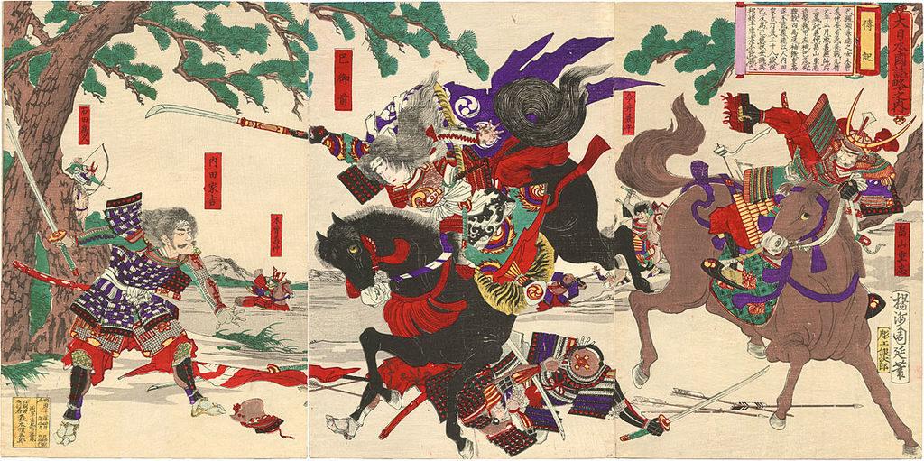 Les inspirations et faits d'Hajime Isayama  1024px-Y%C5%8Dsh%C5%AB_Chikanobu_Tomoe_Gozen-1024x511